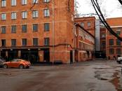 Офисы,  Москва Краснопресненская, цена 150 000 рублей/мес., Фото