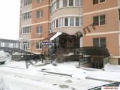 Офисы,  Краснодарский край Краснодар, цена 6 149 000 рублей, Фото