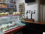 Другое,  Краснодарский край Краснодар, цена 5 249 000 рублей, Фото