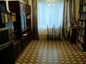 Квартиры,  Москва Выхино, цена 30 000 рублей/мес., Фото