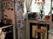Квартиры,  Московская область Жуковский, цена 4 300 000 рублей, Фото