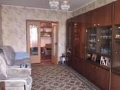 Квартиры,  Москва Юго-Западная, цена 13 890 000 рублей, Фото