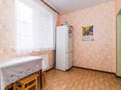 Квартиры,  Краснодарский край Краснодар, цена 1 549 000 рублей, Фото