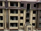 Квартиры,  Краснодарский край Горячий Ключ, цена 1 379 000 рублей, Фото