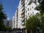 Квартиры,  Нижегородская область Нижний Новгород, цена 2 800 000 рублей, Фото