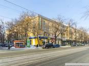 Магазины,  Свердловскаяобласть Екатеринбург, цена 84 000 рублей/мес., Фото