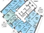 Квартиры,  Московская область Люберцы, цена 6 280 600 рублей, Фото