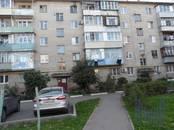 Квартиры,  Московская область Подольск, цена 3 090 000 рублей, Фото