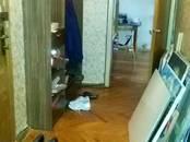 Квартиры,  Москва Новые черемушки, цена 8 990 000 рублей, Фото