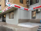 Здания и комплексы,  Москва Марксистская, цена 80 000 000 рублей, Фото