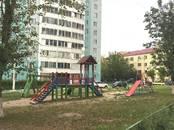 Квартиры,  Московская область Подольск, цена 1 199 000 рублей, Фото