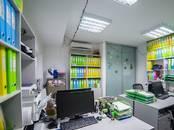 Офисы,  Москва Цветной бульвар, цена 46 490 000 рублей, Фото