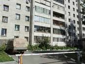 Квартиры,  Новосибирская область Новосибирск, цена 5 495 000 рублей, Фото