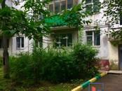 Квартиры,  Московская область Серпухов, цена 1 990 000 рублей, Фото