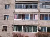 Квартиры,  Амурская область Белогорск, цена 3 500 000 рублей, Фото