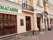Здания и комплексы,  Москва Смоленская, цена 583 533 000 рублей, Фото