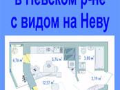 Квартиры,  Санкт-Петербург Пролетарская, цена 2 200 000 рублей, Фото