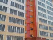 Квартиры,  Новосибирская область Новосибирск, цена 1 125 000 рублей, Фото