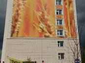 Квартиры,  Новосибирская область Новосибирск, цена 1 310 000 рублей, Фото