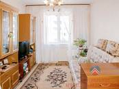 Квартиры,  Новосибирская область Новосибирск, цена 1 499 000 рублей, Фото