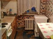 Квартиры,  Новосибирская область Новосибирск, цена 1 400 000 рублей, Фото