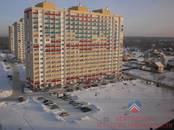 Квартиры,  Новосибирская область Новосибирск, цена 749 000 рублей, Фото