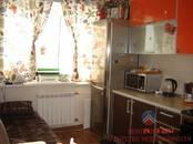 Квартиры,  Новосибирская область Обь, цена 1 450 000 рублей, Фото