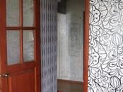 Квартиры,  Новосибирская область Обь, цена 2 270 000 рублей, Фото