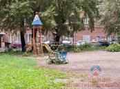Квартиры,  Новосибирская область Новосибирск, цена 690 000 рублей, Фото