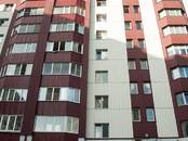 Квартиры,  Новосибирская область Бердск, цена 3 250 000 рублей, Фото