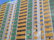 Квартиры,  Самарская область Самара, цена 3 020 820 рублей, Фото