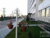 Квартиры,  Новосибирская область Новосибирск, цена 1 245 000 рублей, Фото