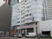 Квартиры,  Новосибирская область Новосибирск, цена 7 270 000 рублей, Фото