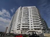 Квартиры,  Новосибирская область Новосибирск, цена 4 727 000 рублей, Фото