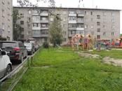Квартиры,  Новосибирская область Обь, цена 2 450 000 рублей, Фото