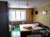 Квартиры,  Новосибирская область Новосибирск, цена 660 000 рублей, Фото