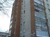 Квартиры,  Новосибирская область Новосибирск, цена 2 525 000 рублей, Фото