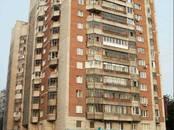 Квартиры,  Новосибирская область Новосибирск, цена 8 850 000 рублей, Фото