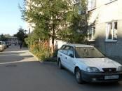 Квартиры,  Новосибирская область Новосибирск, цена 1 490 000 рублей, Фото