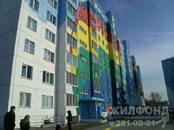 Квартиры,  Новосибирская область Новосибирск, цена 700 000 рублей, Фото
