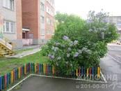 Квартиры,  Новосибирская область Бердск, цена 4 380 000 рублей, Фото