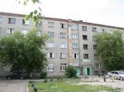 Квартиры,  Новосибирская область Бердск, цена 445 000 рублей, Фото