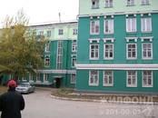 Квартиры,  Новосибирская область Новосибирск, цена 4 750 000 рублей, Фото