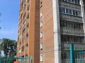Квартиры,  Новосибирская область Новосибирск, цена 1 765 000 рублей, Фото