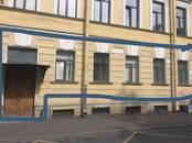 Офисы,  Санкт-Петербург Садовая, цена 299 000 рублей/мес., Фото