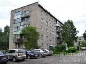 Квартиры,  Новосибирская область Коченево, цена 1 055 000 рублей, Фото