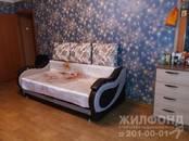 Квартиры,  Новосибирская область Новосибирск, цена 1 770 000 рублей, Фото