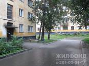 Квартиры,  Новосибирская область Новосибирск, цена 1 825 000 рублей, Фото