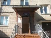 Квартиры,  Новосибирская область Бердск, цена 1 470 000 рублей, Фото
