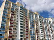 Квартиры,  Новосибирская область Новосибирск, цена 895 000 рублей, Фото